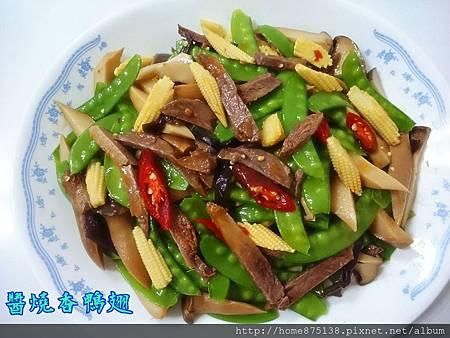 年菜上菜~豌豆莢拌牛腱