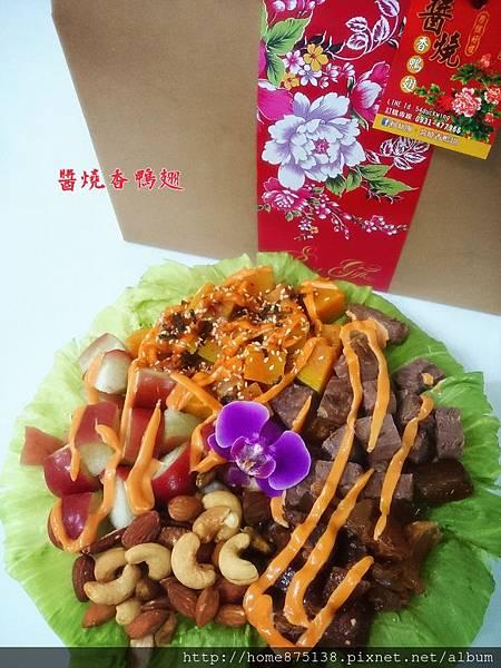 容易上手的年節宴客菜-五福拼盤