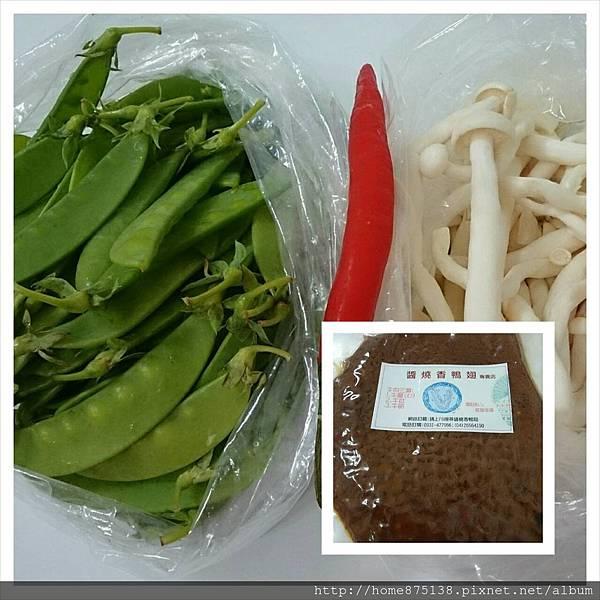 豌豆莢炒牛肚的食材