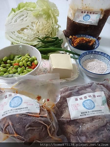 牛肉豆腐什錦羹的食材