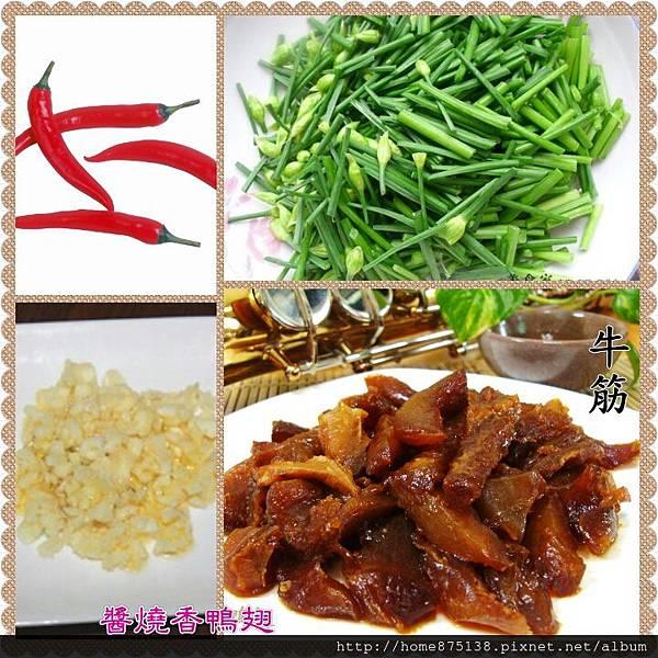 韭菜花炒牛筋的食材