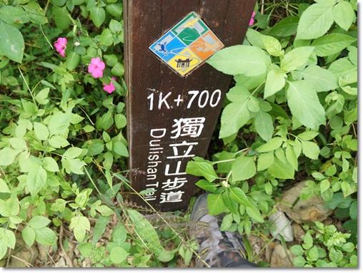 102915.JPG