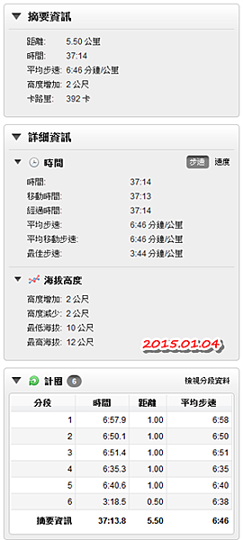 20150104-1.png