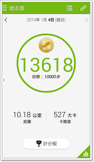 20150104-3.png