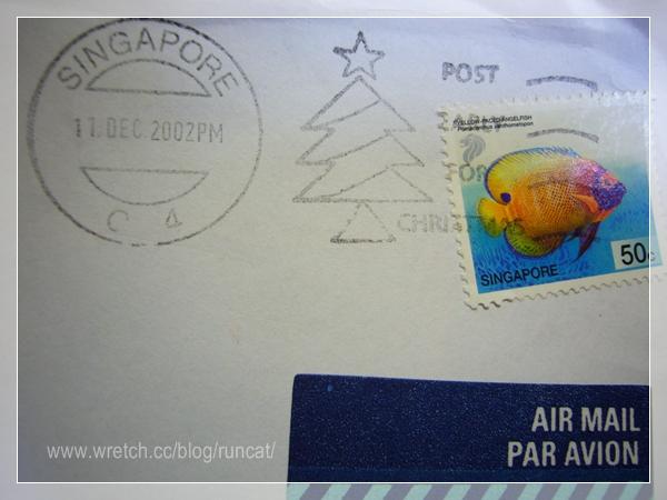 2002年聖誕卡片
