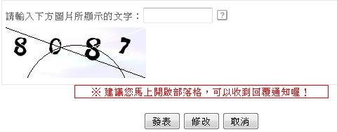 02-Yahoo!奇摩部落格.jpg