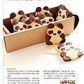 貓熊餅乾.jpg