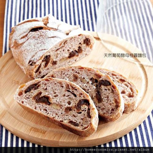 25桂圓麵包