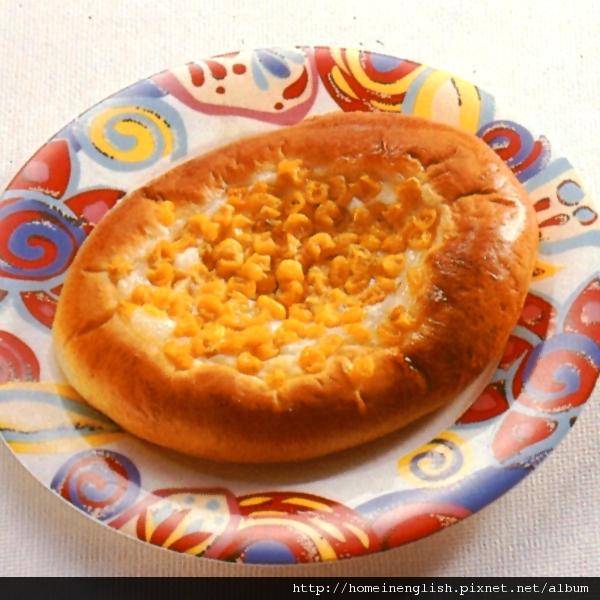 甜麵包-玉米沙拉