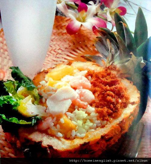 菠蘿炒飯(小)