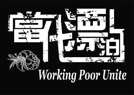 修改-當代漂泊logo.jpg