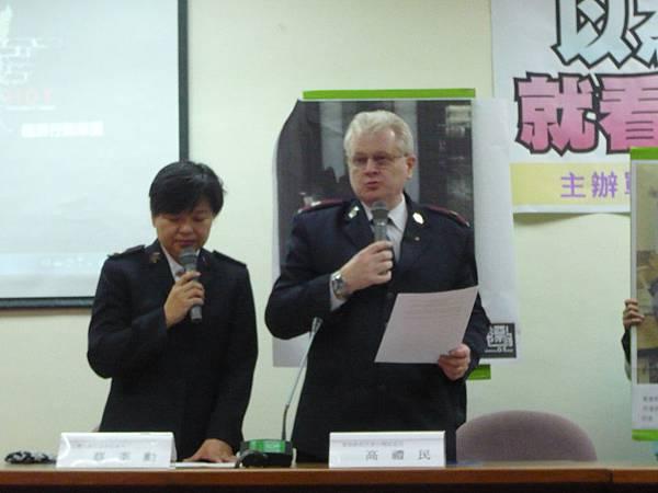 【記者會】潑冷水20111224 (33).JPG