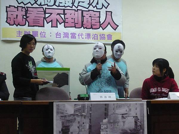 【記者會】潑冷水20111224 (78).JPG
