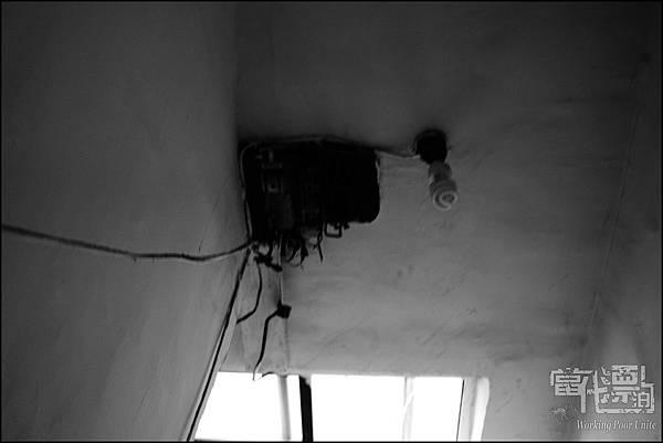 不安全的住宅:外露的管線