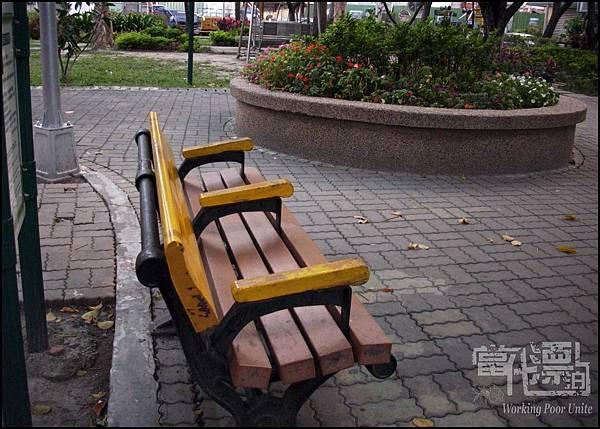 <流浪視界>座椅1