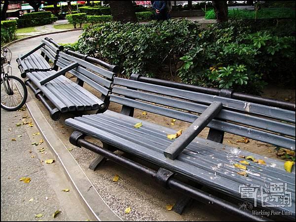 <流浪視界>座椅2