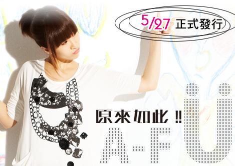 AFU2.jpg