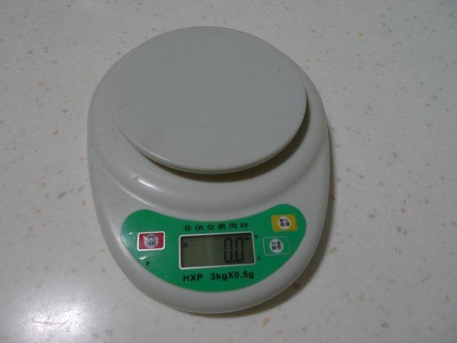 P1450107.jpg