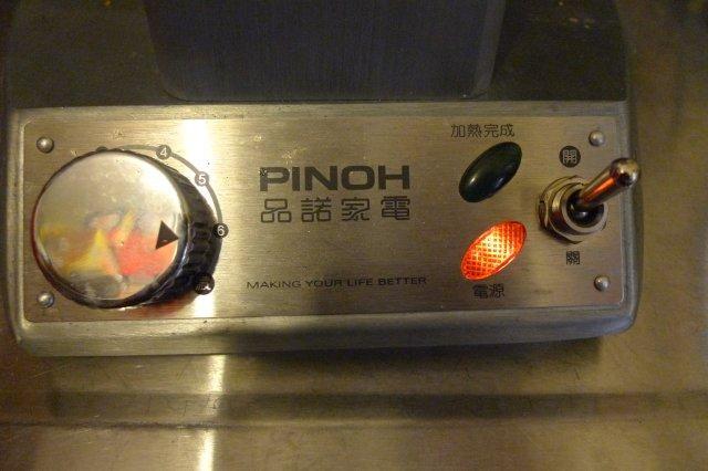 P1520400.jpg