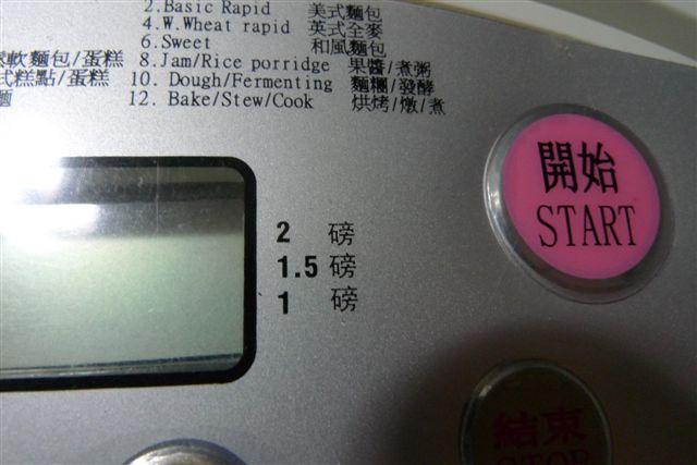 P1390690.JPG