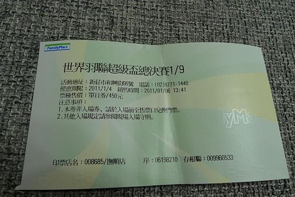P1350436.JPG