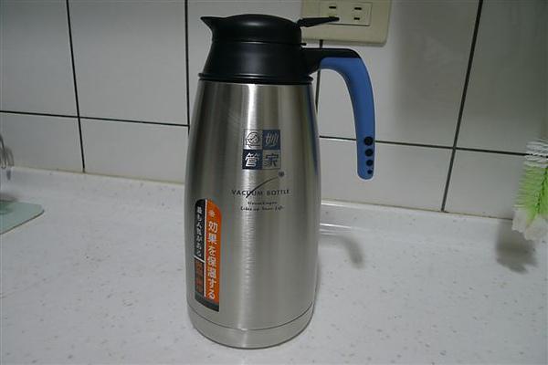 P1290604.JPG