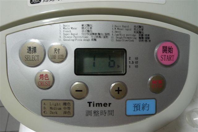 P1390801.JPG