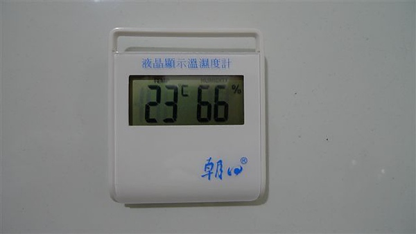 P1330879.JPG