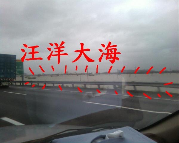 980809@國道新化.JPG