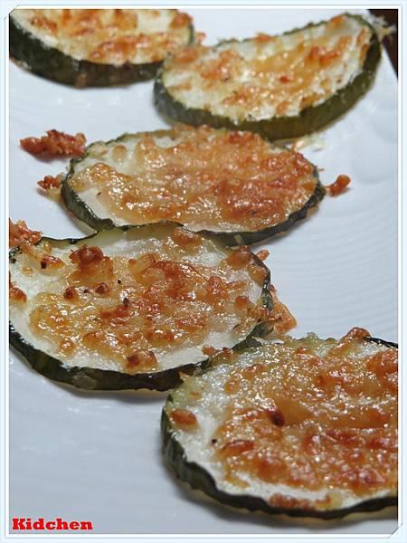 Zucchini Cookies.jpg