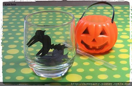 Halloween Game Witch Stew 3.jpg