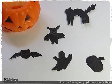 Halloween Game Witch Stew  Materials.jpg