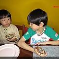 Don't eat mine.jpg