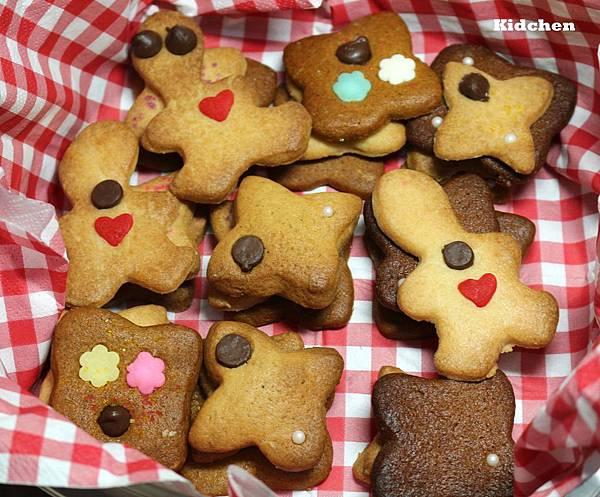 Cute Cookies.jpg