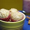 Banana Muffins 2.jpg