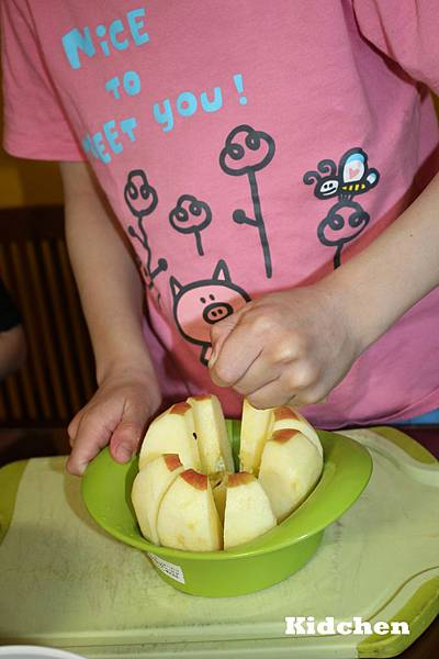 Apple Cutter.jpg