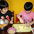 Busy Kids.jpg