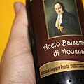Balsamic Vinegar.jpg