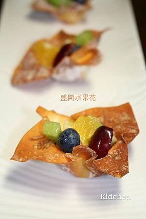 水果花.jpg
