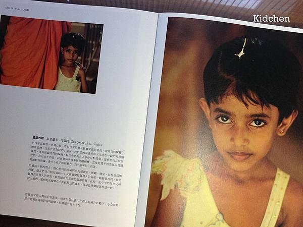 斯里蘭卡.jpg