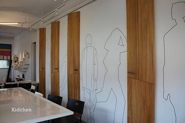 wall deco.jpg