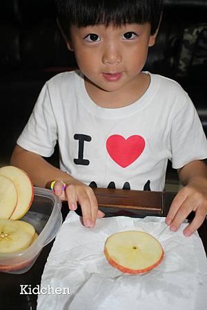 Dry Apple.jpg
