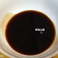Brown Sugar Dip.jpg