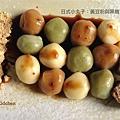 Japanese Balls 黃豆粉與黑糖沾醬.jpg