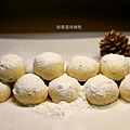 Best Nut Snowball Cookies