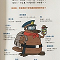 policeman 2.jpg