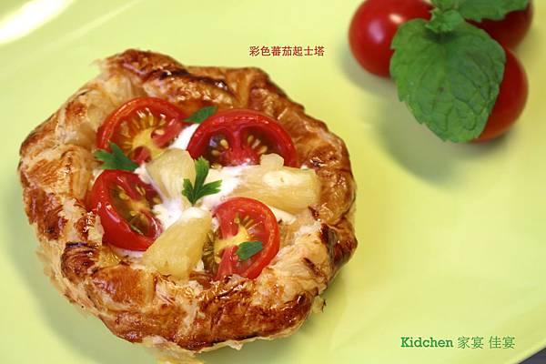 彩色蕃茄起士塔 圓形.jpg