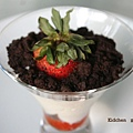 偽草莓近照.jpg