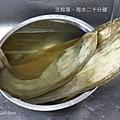 洗粽葉.jpg