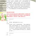 台北愛樂:音樂少年 20:30